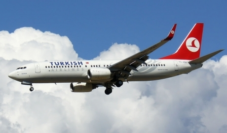 Cкидки на рейсы Turkish Airlines