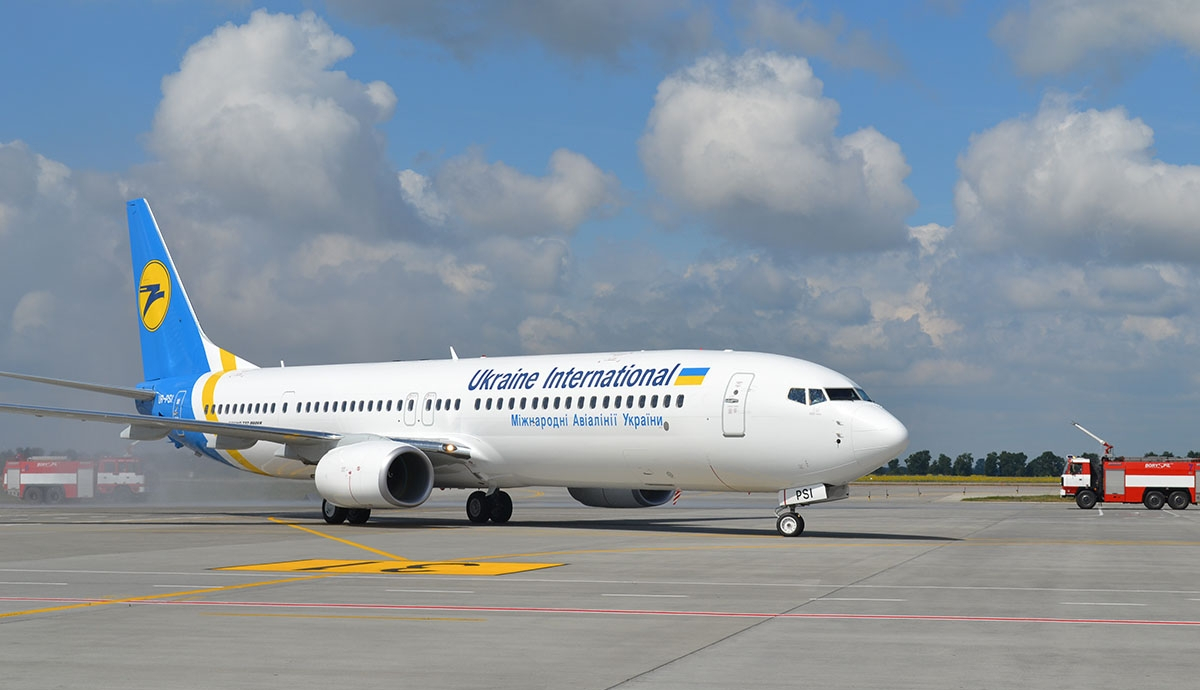 Zborul tău ideal cu Ukraine International Airlines!